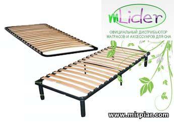 ортопедические каркас-кровати