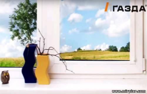 окно на кухне