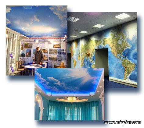 психология интерьера натяжные потолки