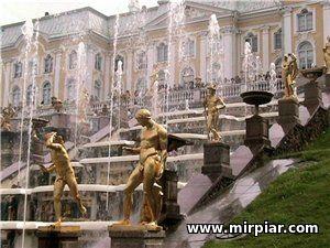 фонтан денежный источник