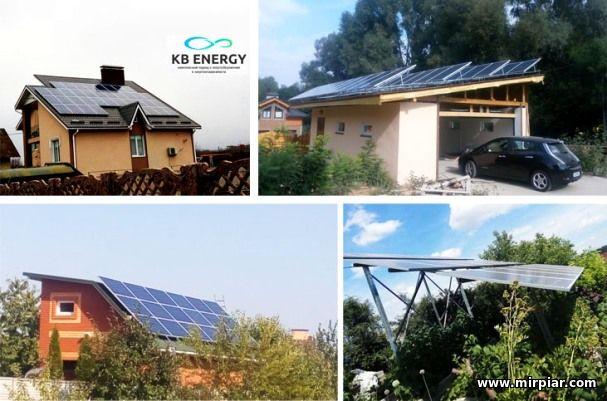 солнечные электростанции для домов в Украине