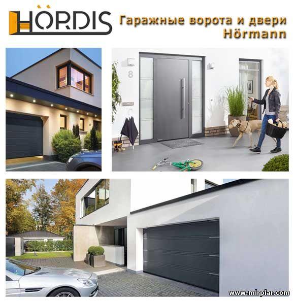 гаражные ворота и двери Hörmann в Одессе