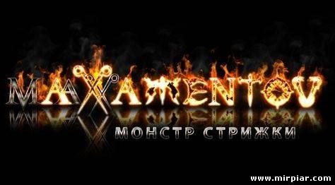 веб студии москвы: