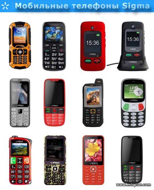 мобильные телефоны Sigma