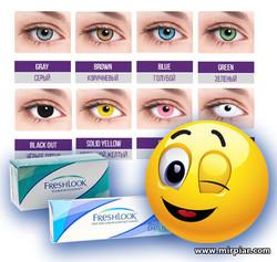 цветные контактные линзы, психология имиджа