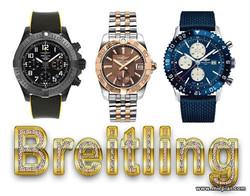 престижные часы