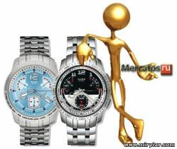 имиджевые часы