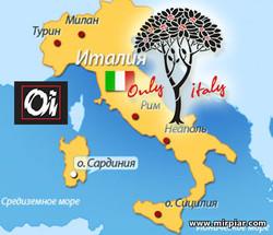 магазин итальянской одежды и обуви, итальянская мода, имидж и стиль
