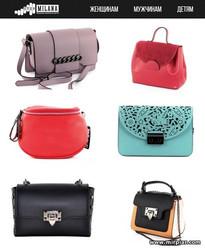 купить женские кожаные сумки сумки Vera Pelle