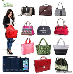 женские сумки, чемоданы, рюкзаки, аксессуары