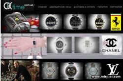 качественные копии часов