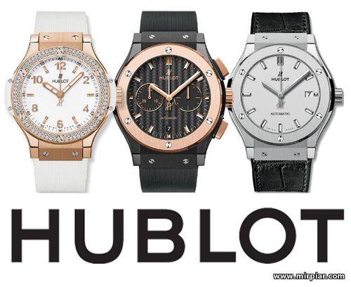 швейцарские часы hublot