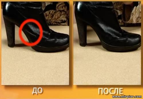 ремонт обуви с жидкой кожей