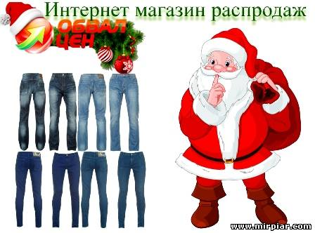 модная одежда