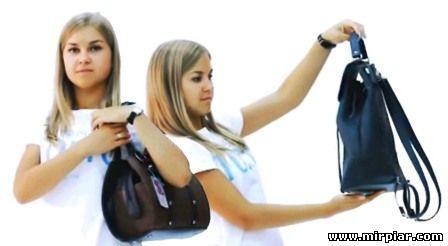 сумки Style Line