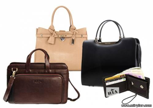сумки и кошельки