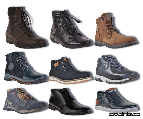 ботинки, мужские ботинки, зимние ботинки