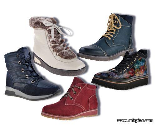 ботинки, женские ботинки, зимние ботинки