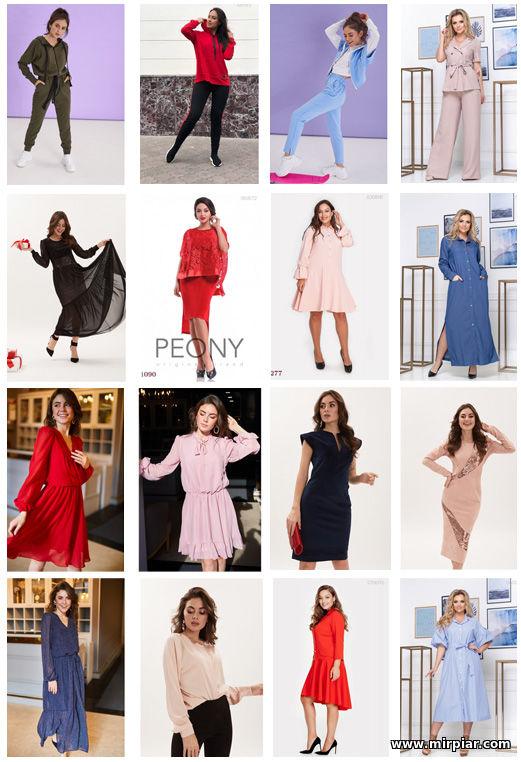 купить модную женскую одежду в Украине недорого