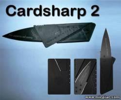 нож кредитка в подарок