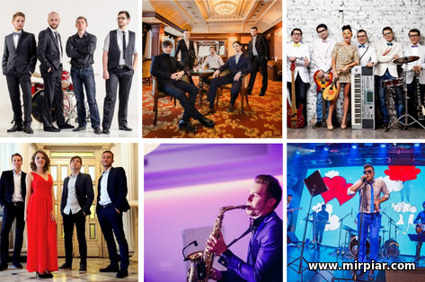 услуги профессиональных музыкантов