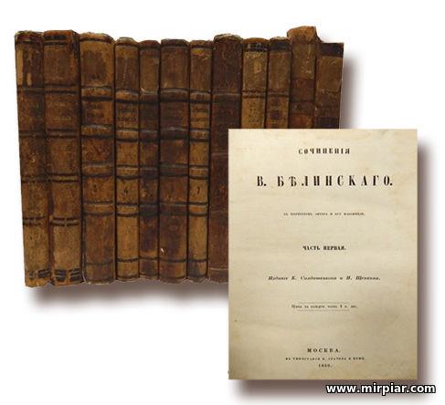 старинные и антикварные книги