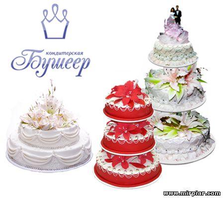 свадьба, свадебный торт
