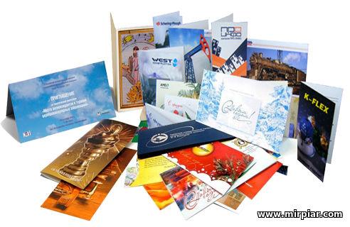 открытки, печать открыток на заказ