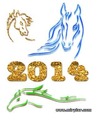 футболка лошадь 2014