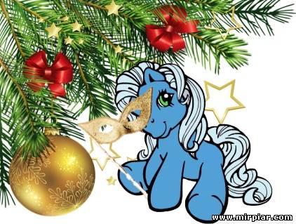 символ 2014 года Синяя лошадь