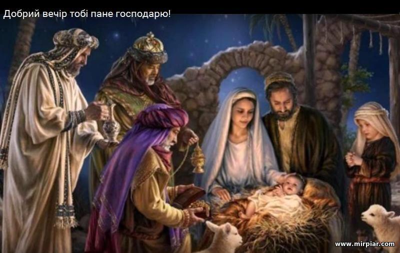 Рождество, старый новый год, щедровки, когда щедровать, колядки, когда колядовать
