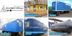 производство вагон-домов и модульных зданий в Тюмени
