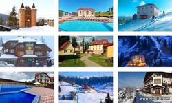 отели и коттеджи в Карпатах с прокатом лыжного оборудования