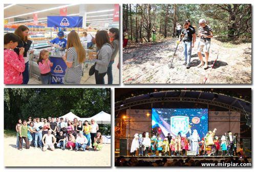 Event-мероприятия, отдых, развлечения, модные забавы