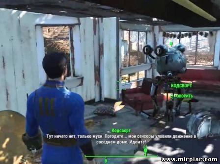 Игра Fallout