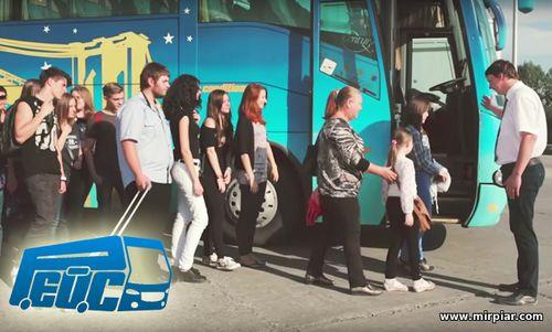 заказать билеты на автобус, замовити квиток на автобус тернопіль варшава