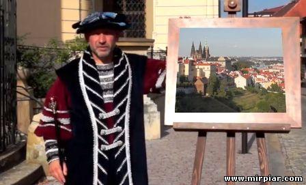 путешествия в Чехию