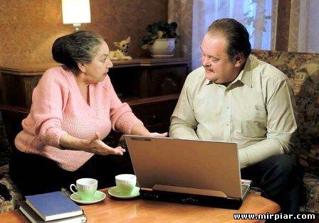 бронирование билетов в интернете
