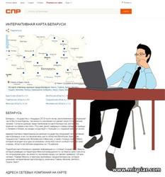 интерактивная карта Беларуси