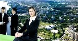 работа и карьера в Киеве