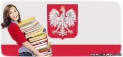 университеты в Польше