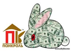 купить клетки для кроликов