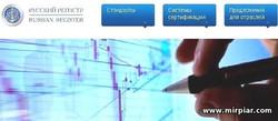 Универсальная норма ISO 9001 ГОСТ