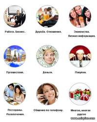 учить английский самостоятельно