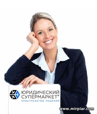 открыть ООО в Киеве, бухгалтерские услуги