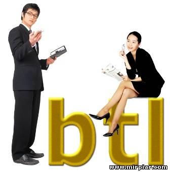 btl-агентства
