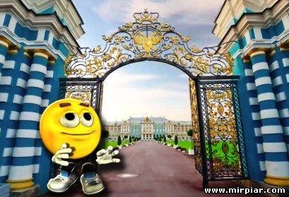 Реклама в Санкт-Петербурге
