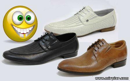 кожаная обувь оптом в москве