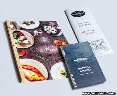 меню ресторана
