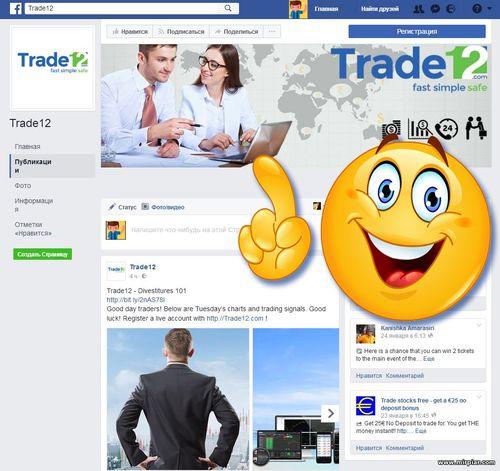 как заработать в интернете, заработать на бирже